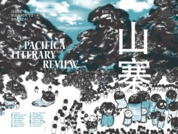 Pacifica Literary Review Issue 4